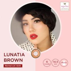 Lunatia Brown